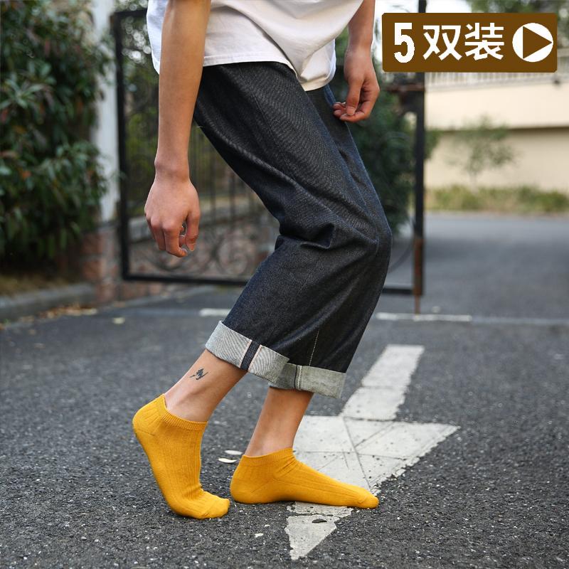 袜子男短袜夏季薄款潮防臭吸汗运动纯色浅口低帮男士四季纯棉船袜