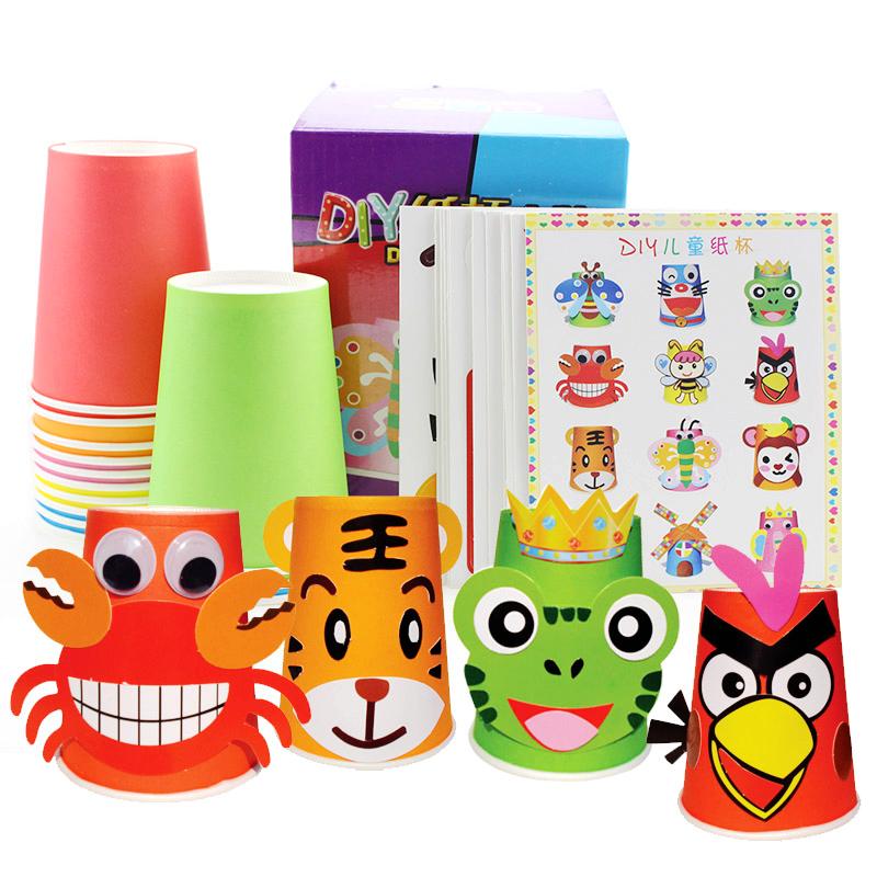 儿童纸盘子贴画手工纸杯diy制作幼儿园美工区活动区域投放材料包