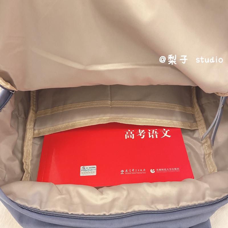 无印书包初中女韩版原宿ulzzang大学生背包高中大容量ins风双肩包
