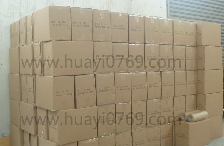 湿水夹筋封箱胶带水性有线纤维线加强筋宽70mm长45米