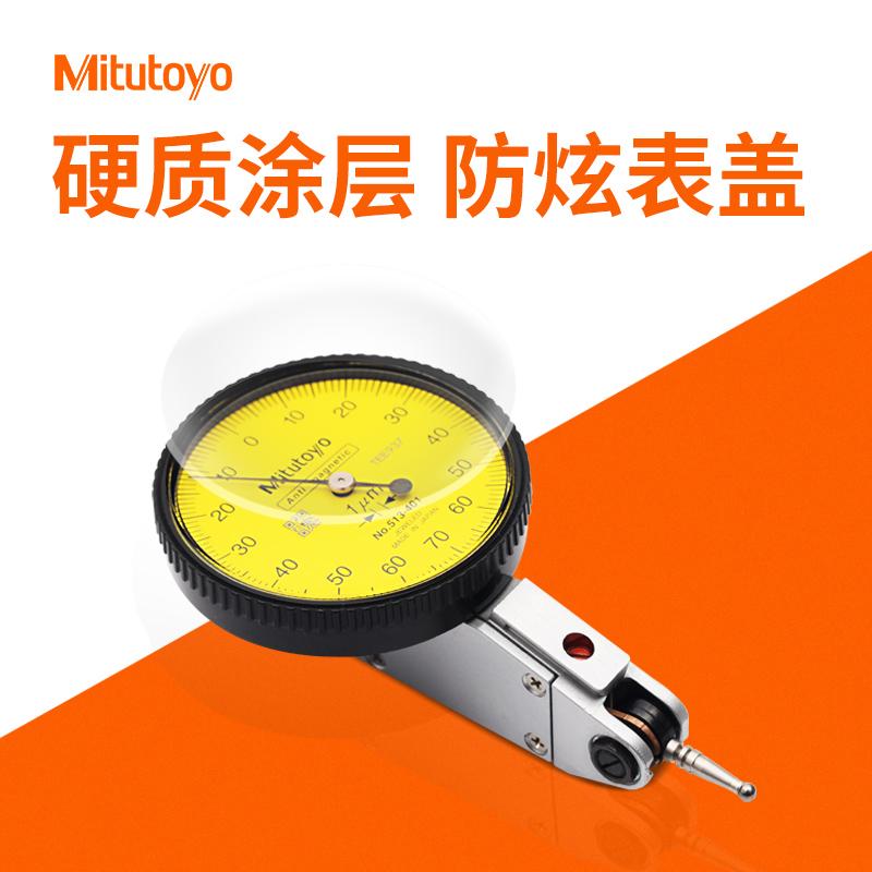 Mitutoyo(五金)千分表最新评测,Mitutoyo(五金)真实情况分析