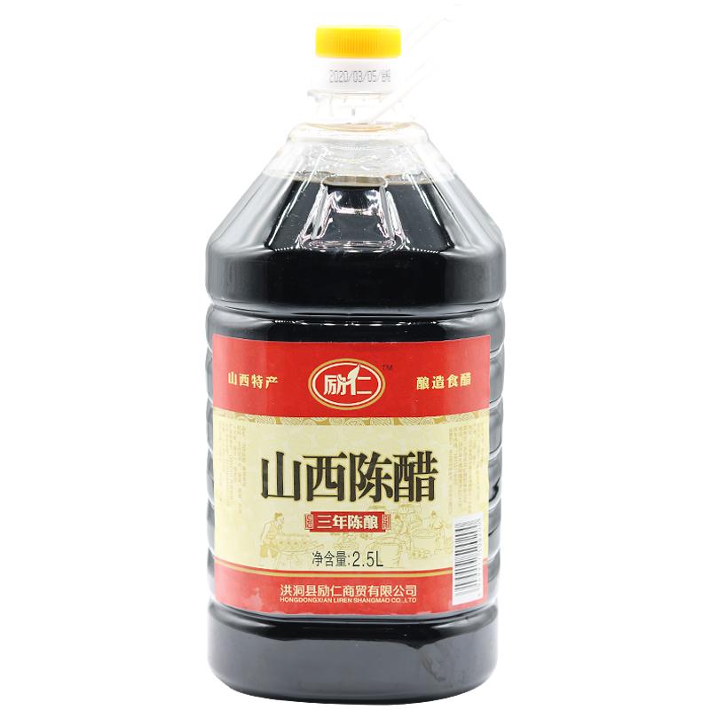 山西陈醋2.5L饺子醋手工香醋纯粮食酿造大桶装家用三年陈酿凉拌菜