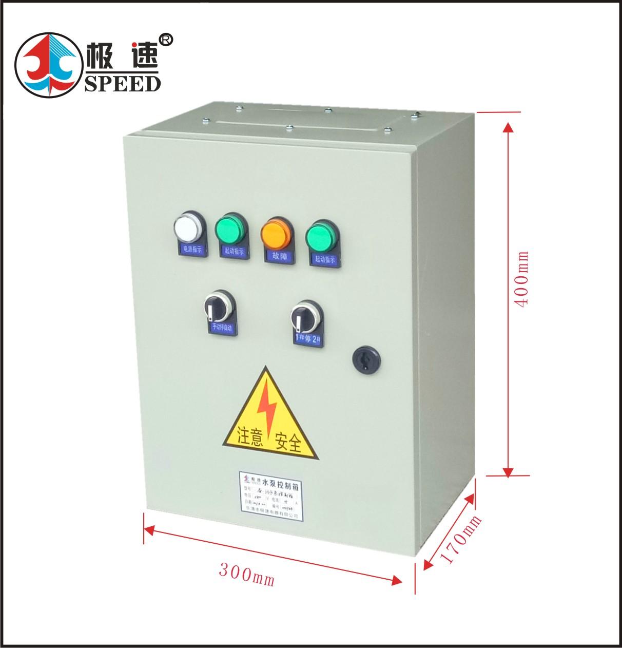 一备一用水泵控制控制箱控制柜1-5.5KW水泵控制手动/自动220V380V