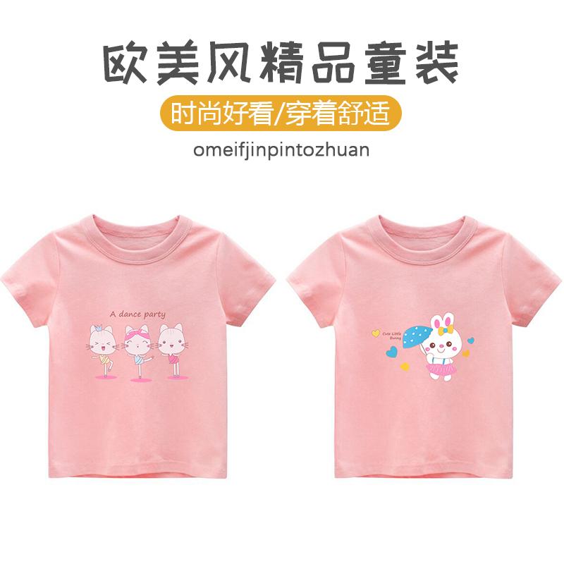 男童T恤女童短袖t恤新款纯棉中大童夏装体恤衫儿童夏季童装上衣主图