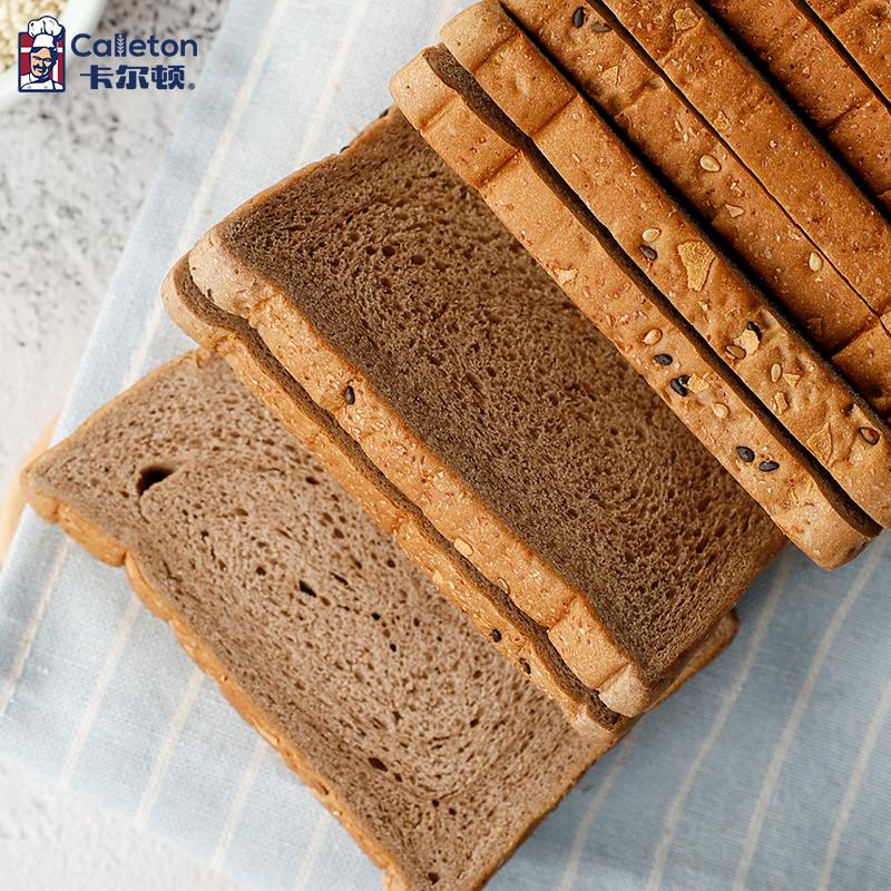 卡尔顿黑麦全麦面包粗粮早餐代餐吐司食品整箱土司零食小吃500g箱 No.3