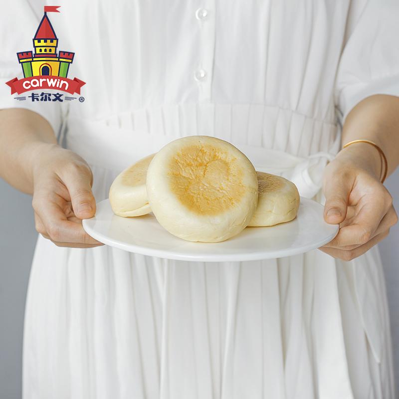 薇娅推荐卡尔顿奶皮面包手撕早餐营养蛋糕软夹心网红休闲零食整箱 No.4