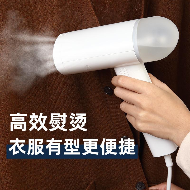 志高手持式挂烫机蒸汽熨斗家用折叠小型便携熨衣服神器宿舍熨烫机