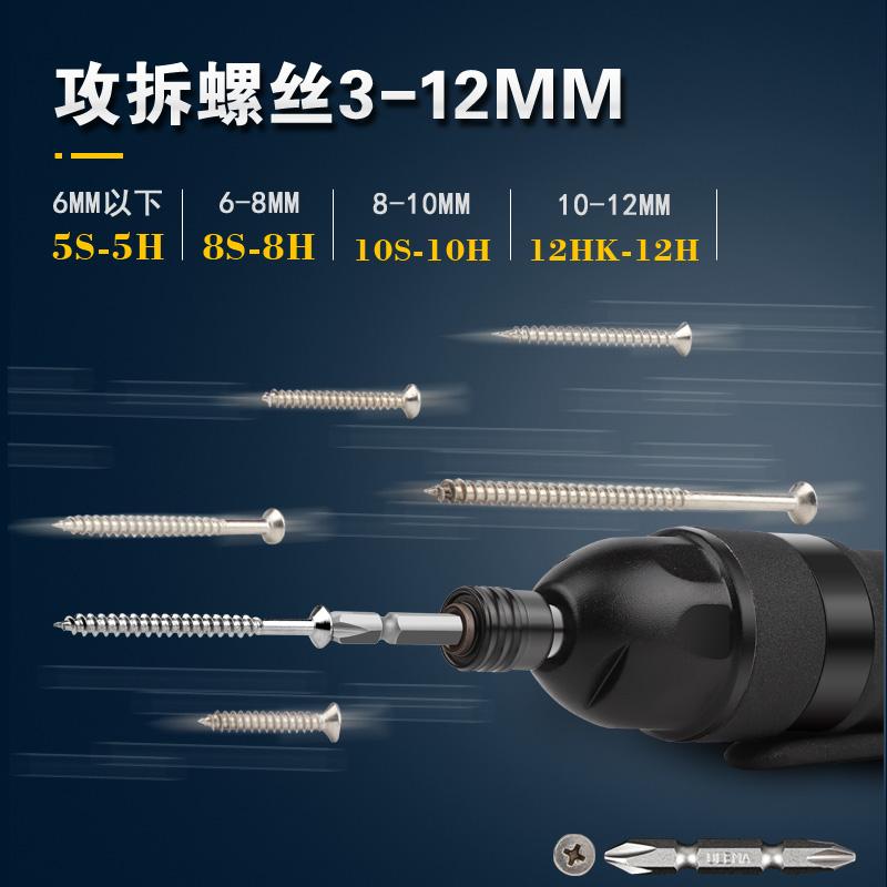 锐力马风批气动螺丝刀工业级强力型起子螺丝批大扭力木工气批工具