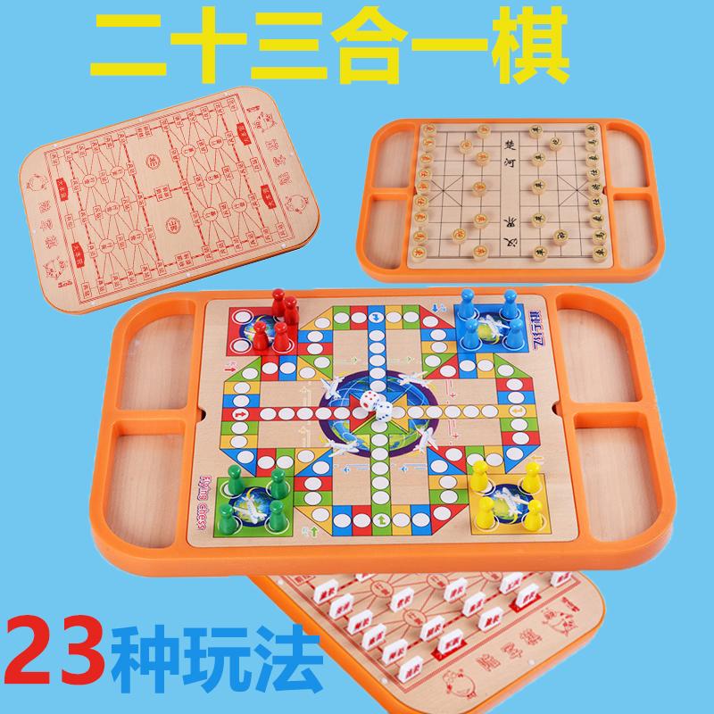 飞行棋 跳棋成人下棋五子棋飞行棋类儿童益智玩具3-4-5-6-8-12岁