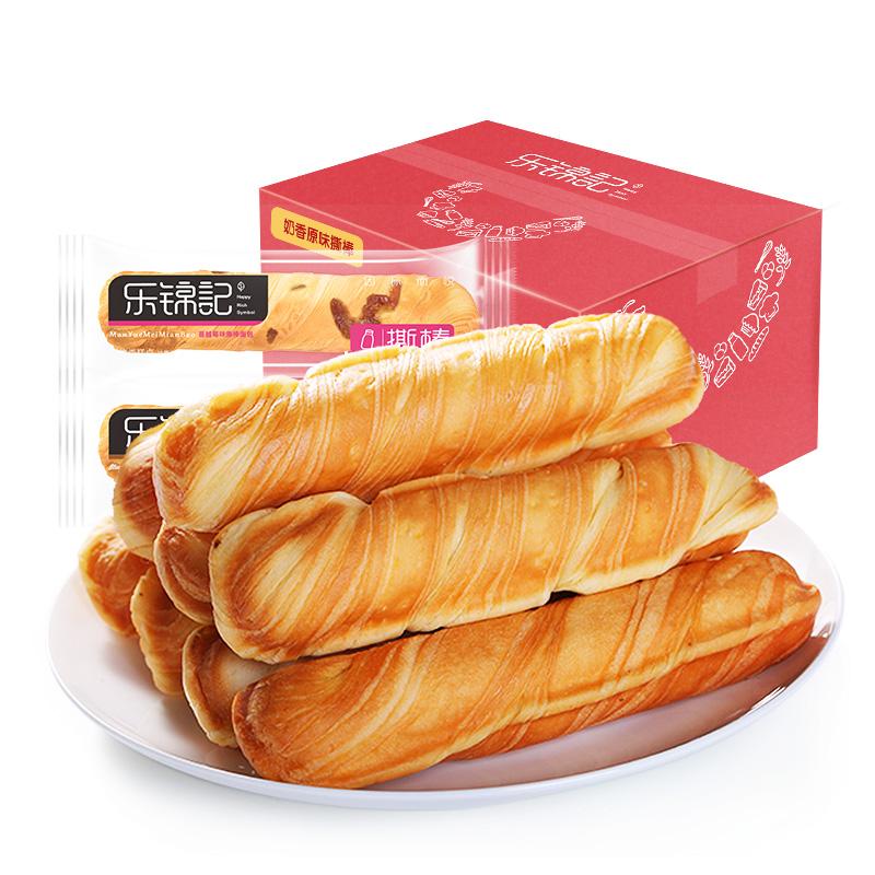 【乐锦记手撕面包750g整箱】营养早餐网红零食蛋糕点心口袋小面包
