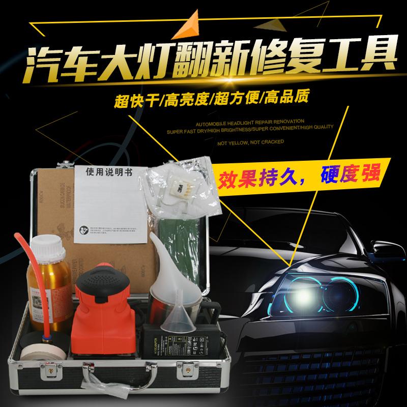 汽车大灯翻新抛光蜜蜡专用砂纸打磨机车灯修复电动砂光机工具机器