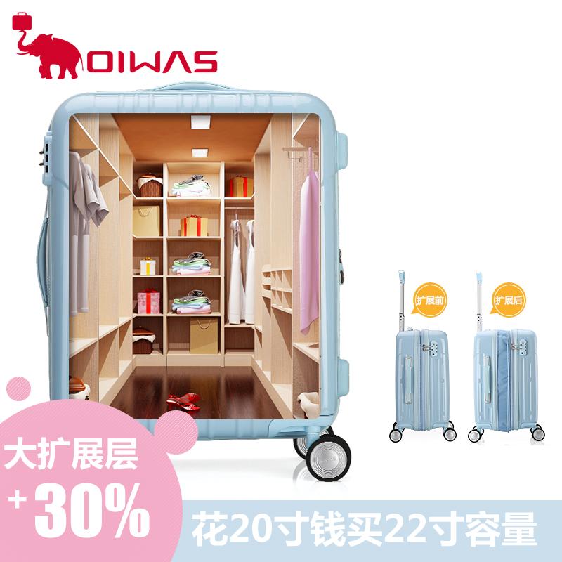 爱华仕箱包拉杆箱万向轮20寸女登机旅行箱男24寸学生行李箱硬箱