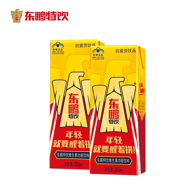 东鹏特饮 维生素运动功能饮料 250ML*24盒 36.9元包邮(需用�唬�