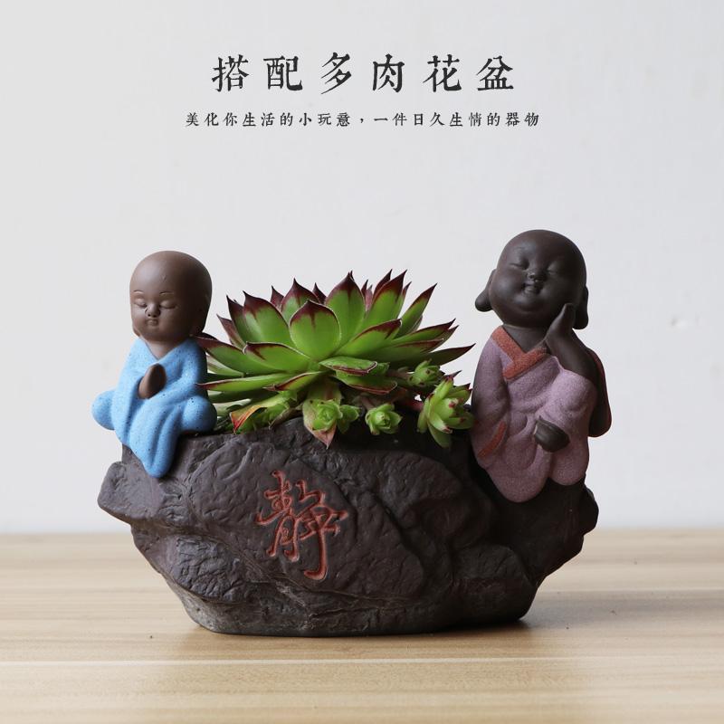 迷你茶宠摆件精品可养创意紫砂三四不小和尚琴棋书画多肉花盆装饰