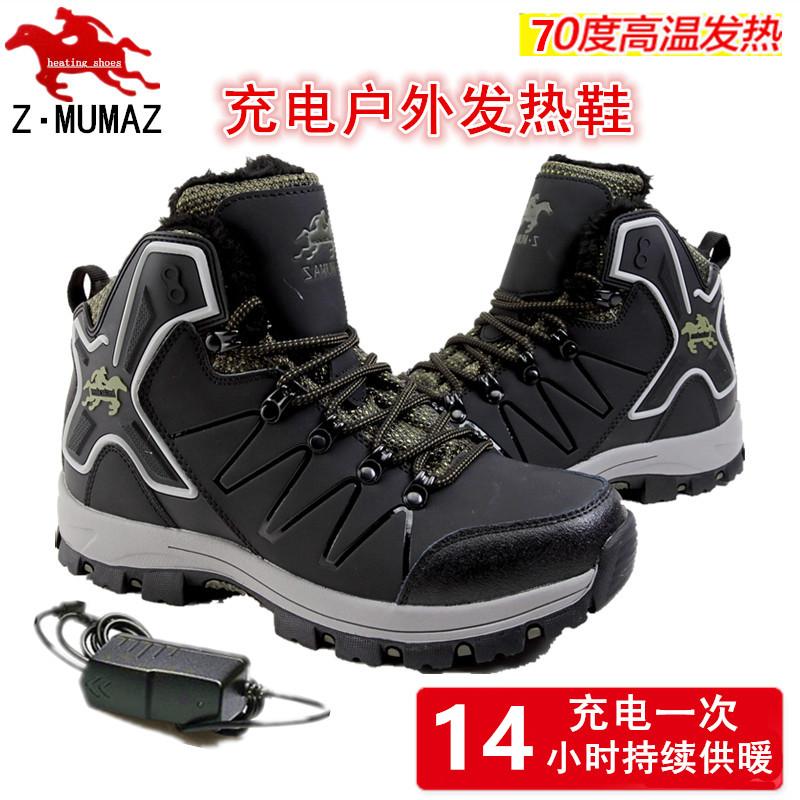 牧马者正品 充电加热保暖鞋电暖发热鞋 户外高帮加绒防水暖脚男鞋