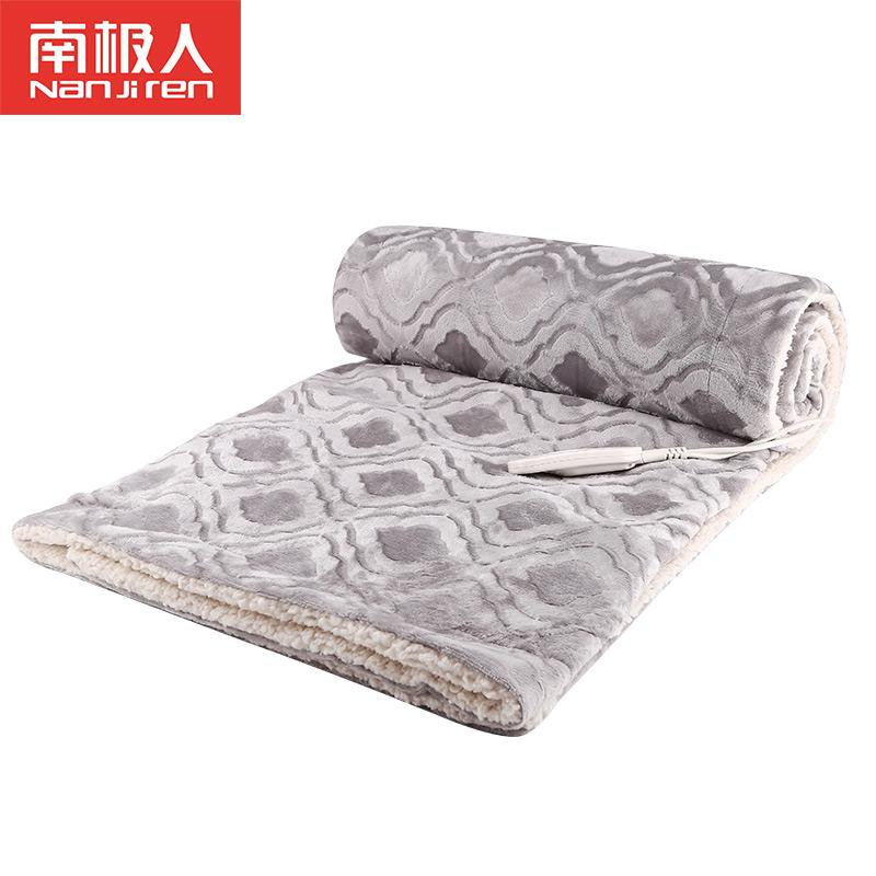 南极人电热毯护膝毯加热坐垫电暖垫办公室暖脚宝插电褥子暖身毯