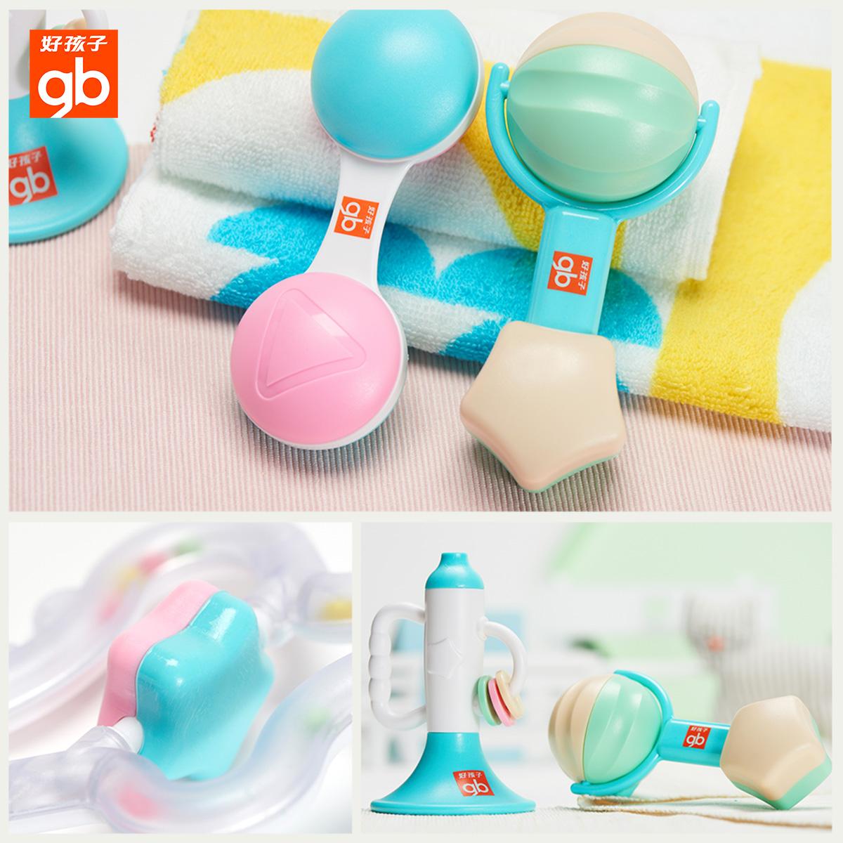好孩子婴儿玩具新生儿牙胶益智宝宝手摇铃3-6-12个月0-1岁手抓球