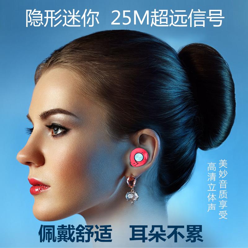 无线双耳蓝牙耳机运动迷你隐形耳塞式入耳挂耳式超小
