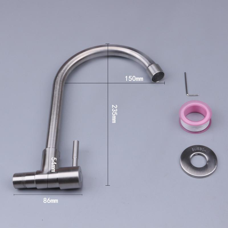 不锈钢入墙式厨房单冷水龙头洗菜盆洗衣水池水槽角式龙头 SUS304 正