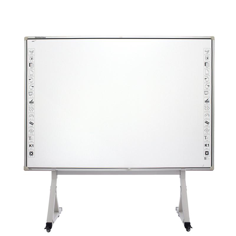 鸿合电子白板HV-IS83红外电子白板互交式教学触摸一体机白板