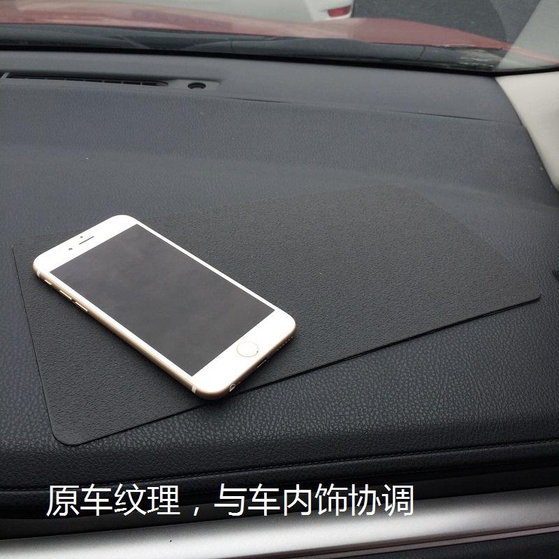 汽车防滑垫车用硅胶耐高温车载香水摆件手机贴仪表台超大号置物垫