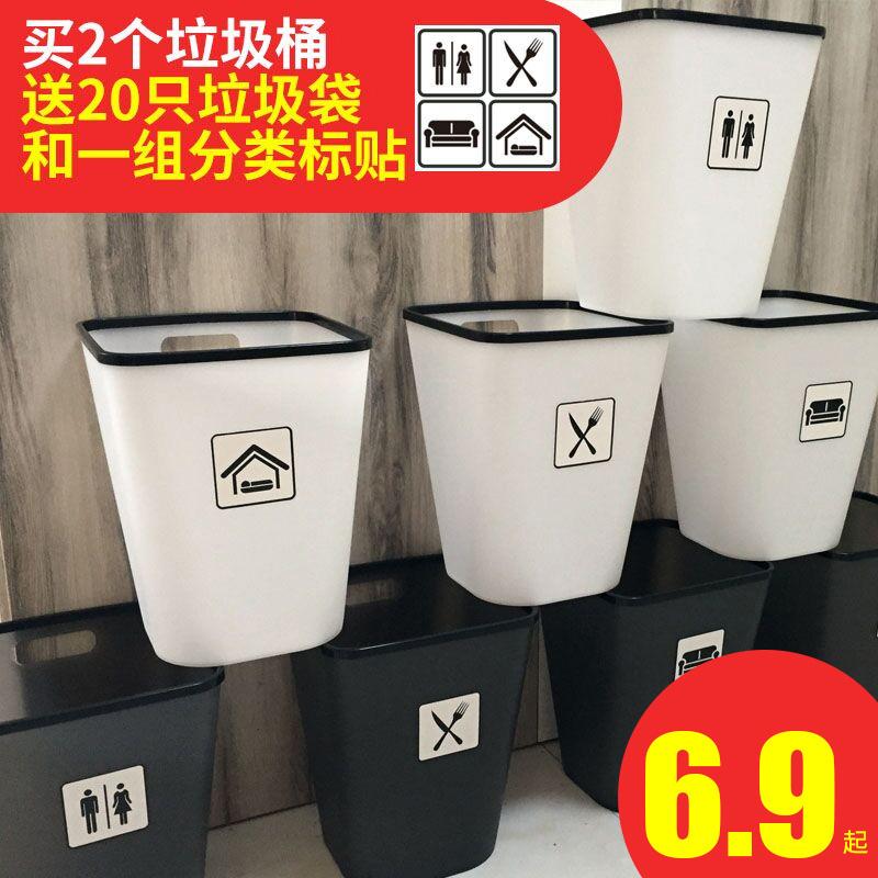 创意垃圾桶家用客厅卧室可爱卫生间厕所厨房垃圾筒大小号带压圈