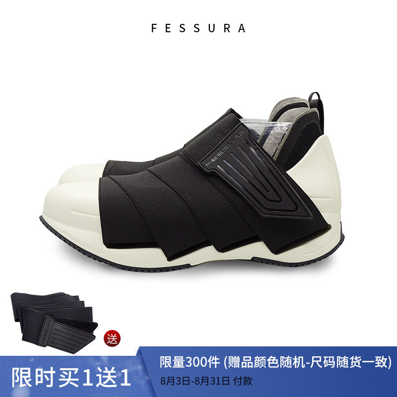 FESSURA木乃伊鞋super light男女同款潮流休閒 運動鞋百變綁帶