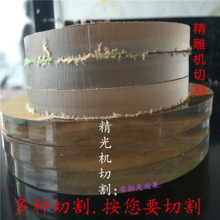通用塑料板高透明彩色亚克力板磨砂有机玻璃pmma板材雕刻工艺加工