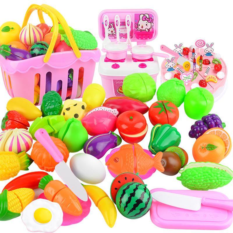 儿童过家家仿真厨房玩具女孩切水果蔬菜蛋糕男孩宝宝切切乐看套装