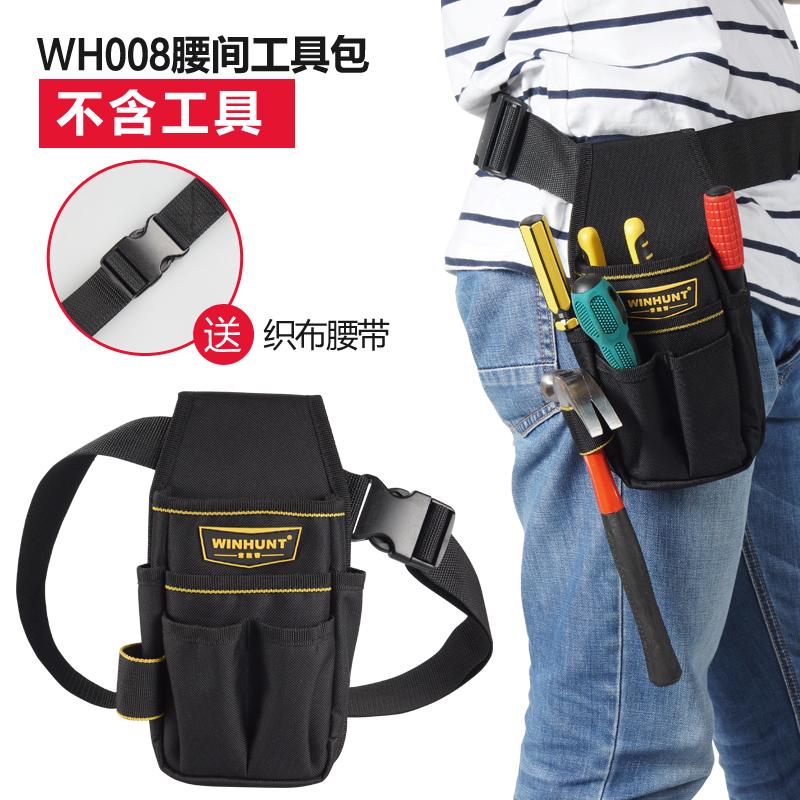 常胜客 工具腰包多功能维修袋小号加厚帆布电工腰带电钻工具包男