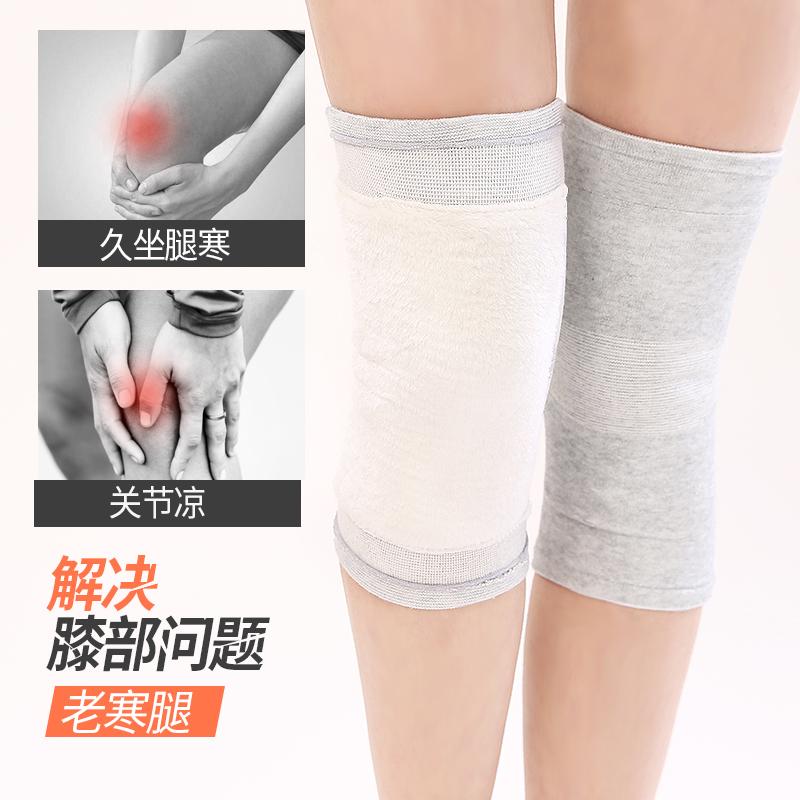 南极人护膝盖护腿保暖老寒腿保护套护漆男女士自发热关节防寒冬季