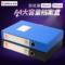 齐心文件盒档案盒塑料A4办公用文档资料盒夹用品3.5/5.5cm批发