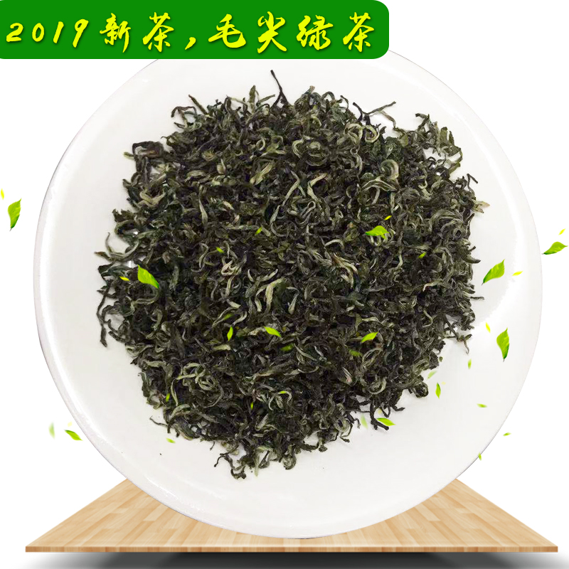 克其它绿茶 300 韶关乐昌沿溪山白毛尖绿茶高级秋茶礼盒装