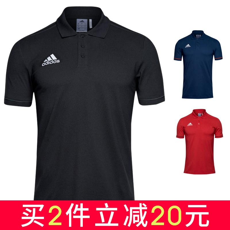 Adidas阿迪達斯Polo衫Tiro17半袖上衣速幹排汗休閒運動短袖T恤男