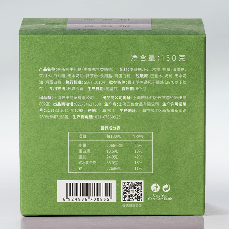 十四行诗巴旦木牛轧糖糖果结婚喜糖高颜值情话创意小零食伴手礼盒