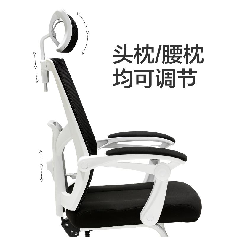 八九间电脑椅家用办公老板椅椅子人体工学电竞旋转椅久坐护腰座椅
