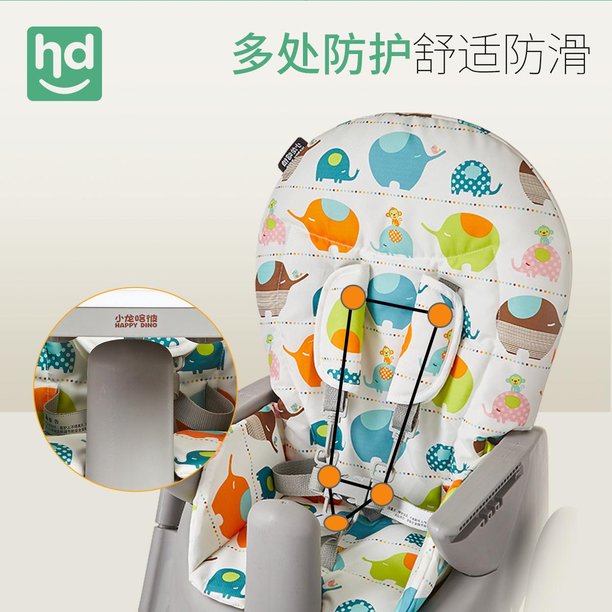 好孩子小龙哈彼儿童宝宝多功能便携式可折叠婴儿吃饭餐椅LY508