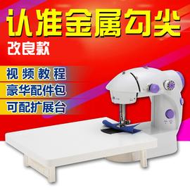 多功能迷你小缝纫机家用电动202小型新款手持全自动手动缝衣机