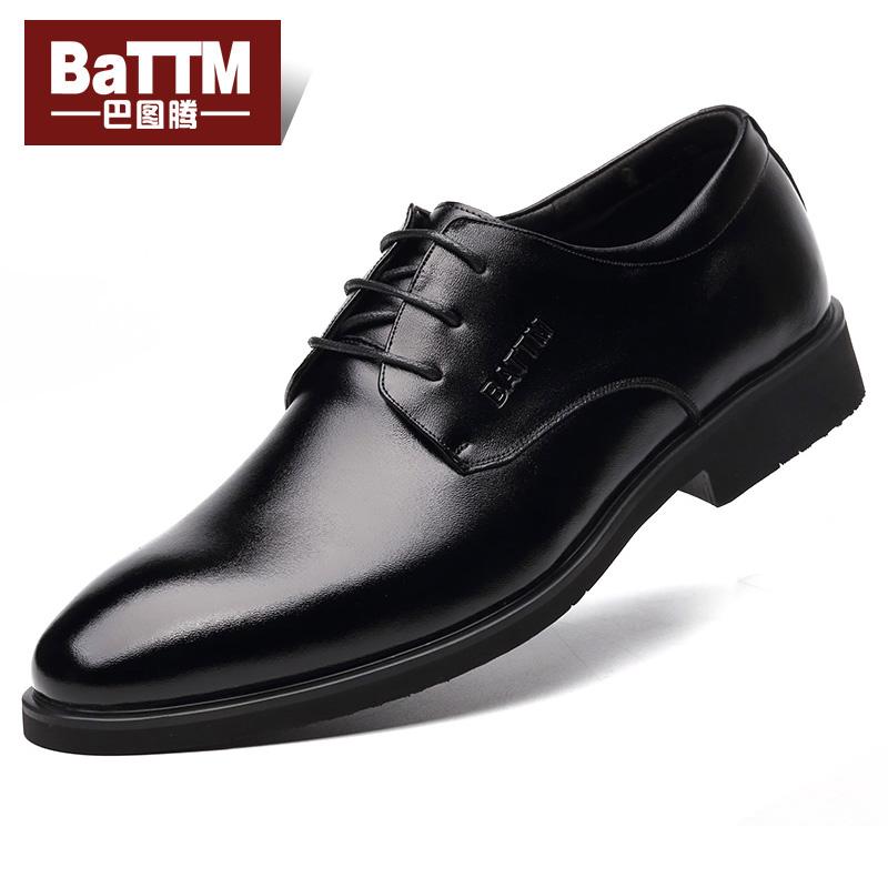 巴图腾男鞋子冬季男士商务皮鞋男黑色休闲内增高真皮正装韩版加绒