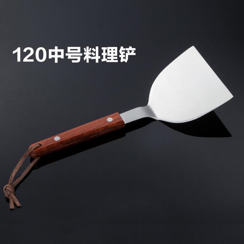 煎铲烹饪勺铲煎饼果子工具煎牛排切刀不锈钢铲子平铲料理铲用具