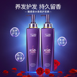 Three magic hairdresser women's fragrance conditioner genuine repair dry perm dye damage moisturizing smooth fragrance lasting