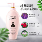 Conditioner spa genuine repair dryness improve frizz soft fragrance lasting smooth female hair spa hair mask