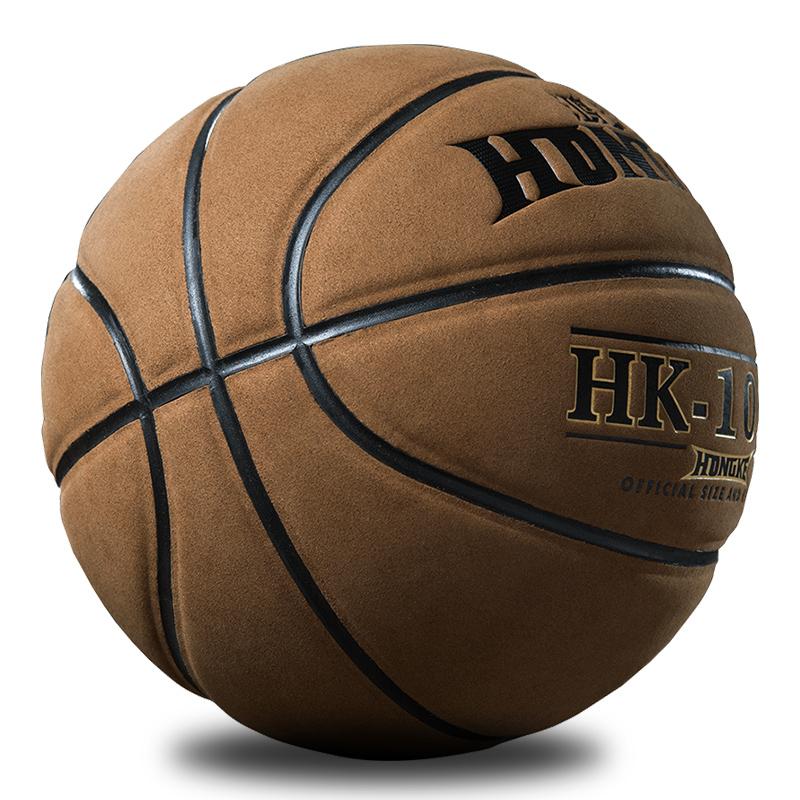 正品水泥地比赛篮球牛皮真皮手感室外成人青少年耐磨7号蓝球学生