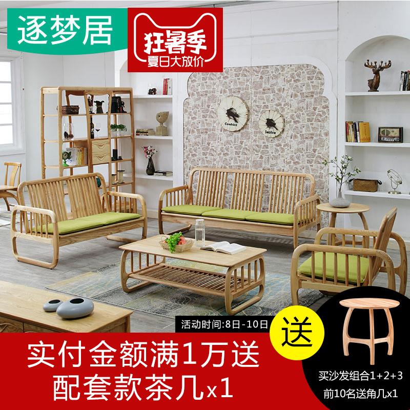 北歐實木沙發冬夏兩用全實木組合現代簡約小戶型客廳三人位木沙發