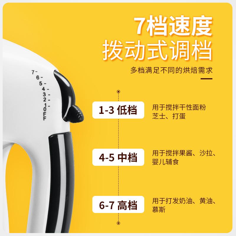 电动打蛋器家用手持式小型自动蛋糕烘焙搅拌机迷你奶油打发器工具
