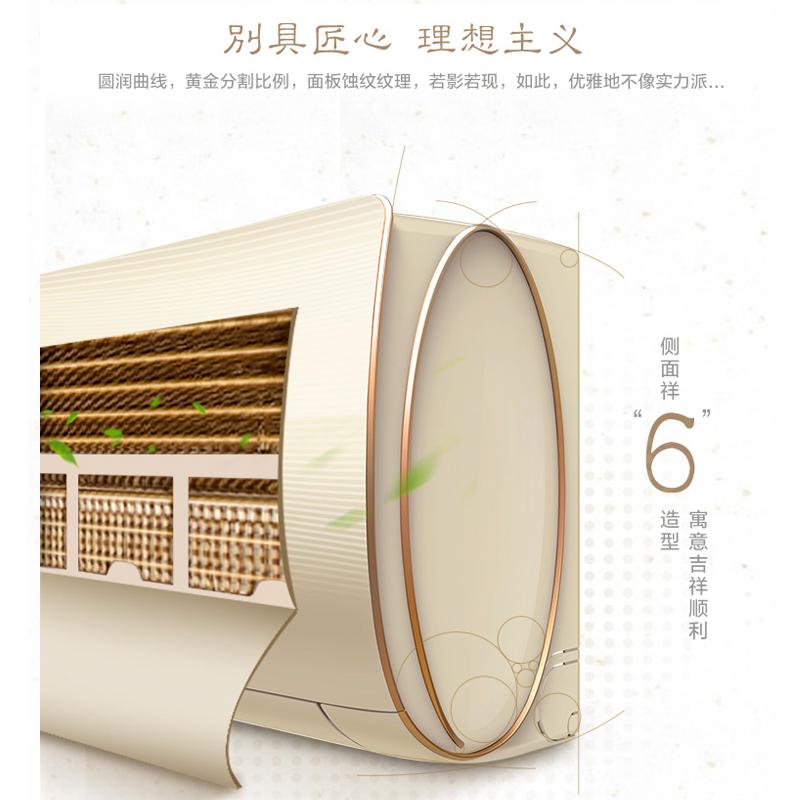壁挂式挂机空调 家用节能静音变频 冷暖定频速 匹 P1.5 匹 1 空调 TCL