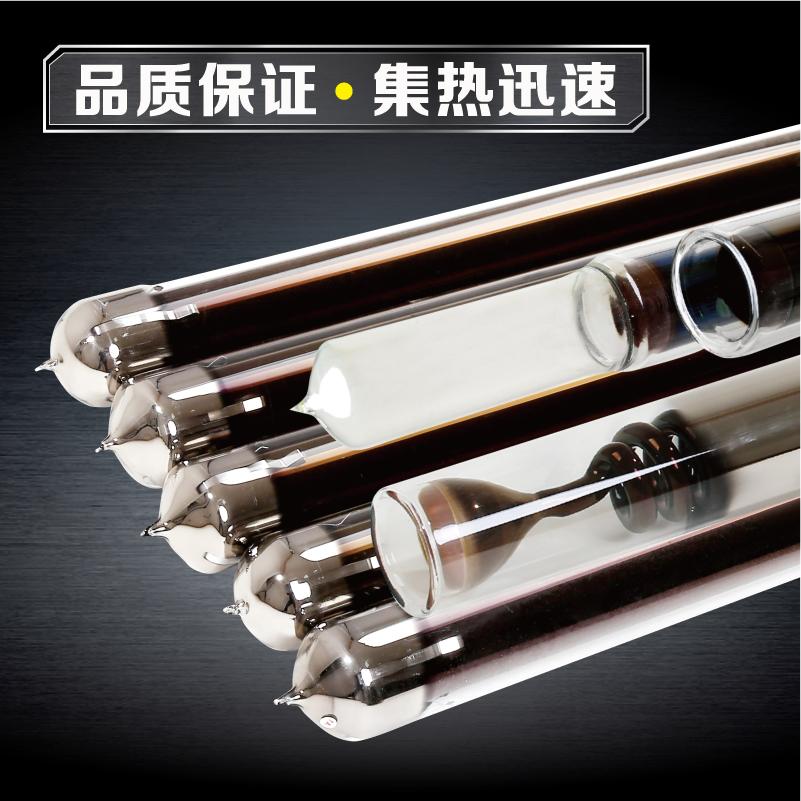 太阳能热水器集热管 三高紫金管58*1.8米真空管47玻璃管三高管
