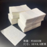 Disposable perm paper Aiwen ultra-thin hot perm cold lengthened electric hair large bar paper hair special supplies for hairdressing