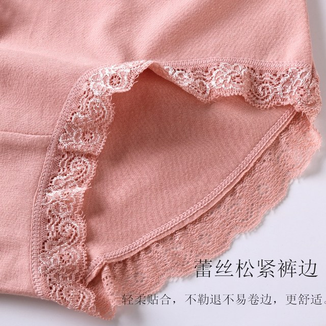 Women's underwear female cotton antibacterial lace 100% cotton breathable large size middle-aged mother fat mm tripper