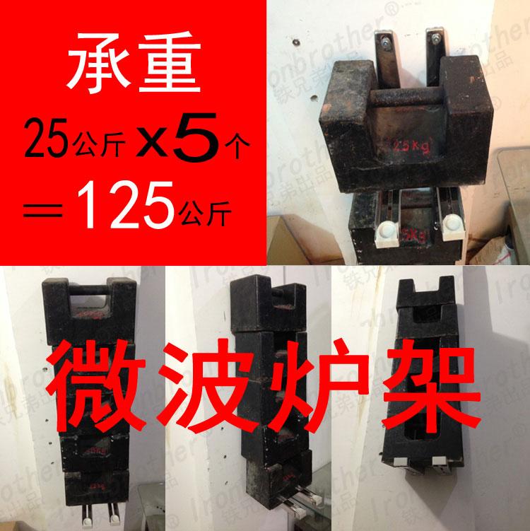 包邮SUS304不锈钢 厨房微波炉架 支架托架挂架烤箱架子可伸缩折叠